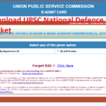 NDA 1 2019, Download UPSC National Defence Academy & Naval Academy Hall Ticket