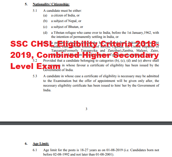 SSC CHSL Eligibility Criteria 2018-2019, Combined Higher Secondary Level Exam