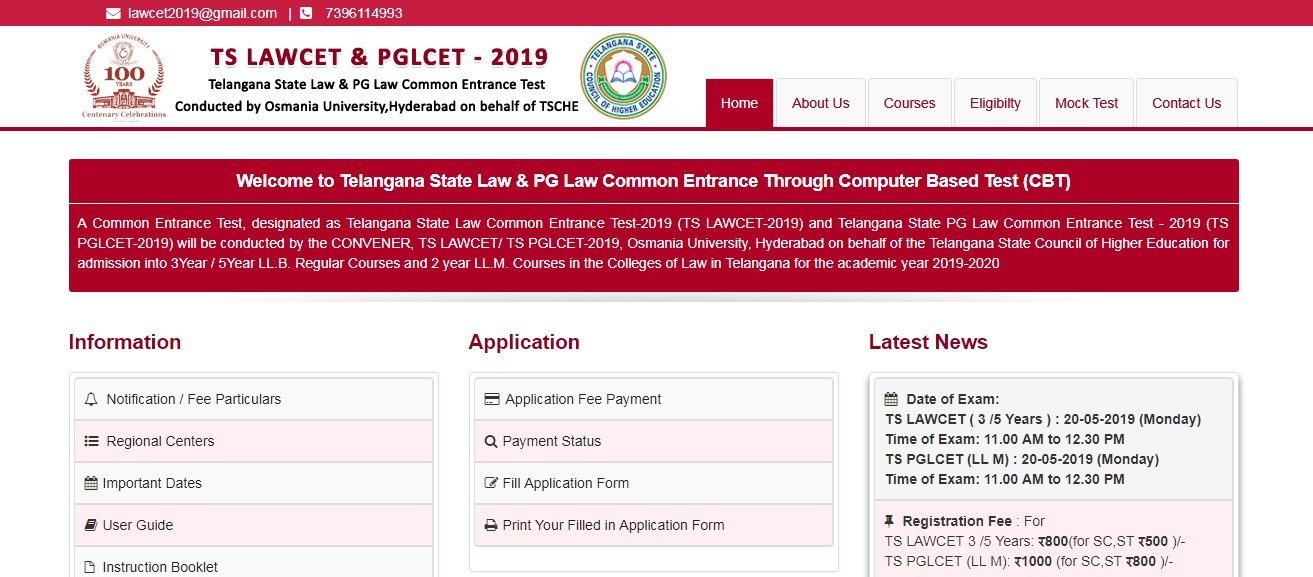 TS PGLCET 2019 Online Application, Fees, Eligibility Criteria, Syllabus, Exam Date