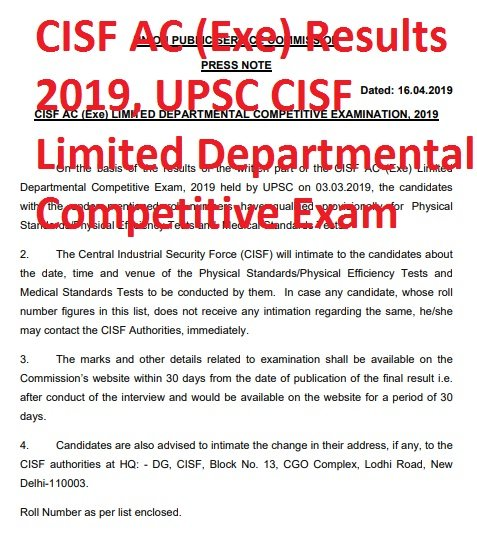 CISF AC (Exe) Results 2019, UPSC CISF Limited Departmental Competitive Exam