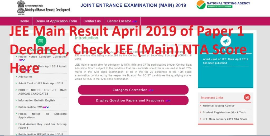 JEE Main Result April 2019 of Paper 1 Declared, Check JEE (Main) NTA Score Here