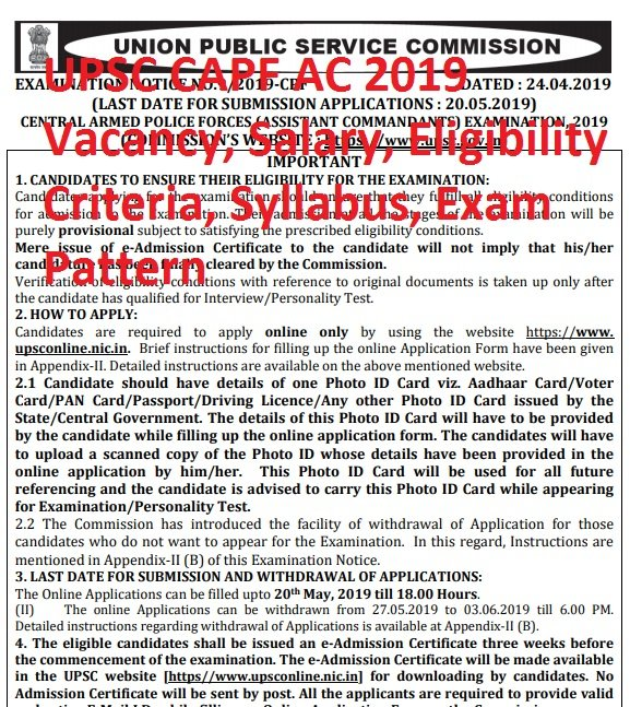 UPSC CAPF AC 2019 Vacancy, Salary, Eligibility Criteria, Syllabus, Exam Pattern