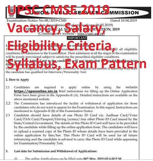 UPSC CMSE 2019 Vacancy, Salary, Eligibility Criteria, Syllabus, Exam Pattern