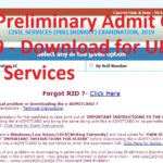 IAS Preliminary Admit Card 2019 - Download for UPSC Civil Services