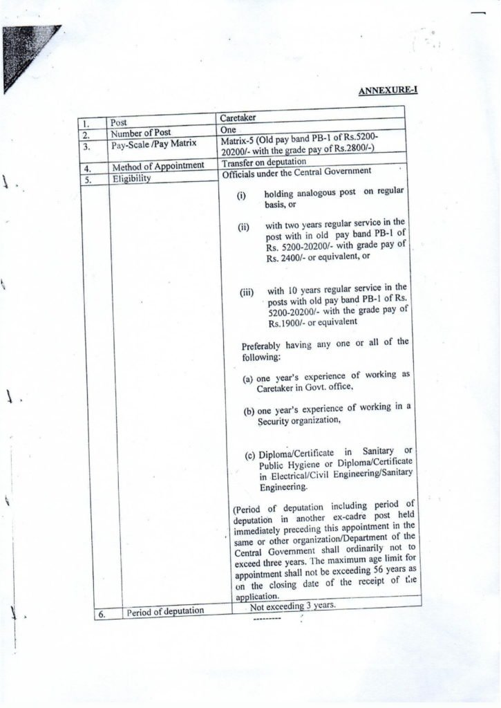 Caretaker Government Jobs August 2019 - SSC Pay Scale, Eligibility Criteria, Post Vacancy