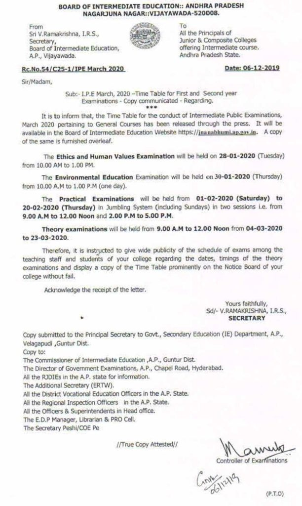 AP Board (BIEAP full form: board of intermediate education andhra pradesh) Intermediate 1st Year Time Table 2020 starts from 4th March, 2020 (Wednesday) and Intermediate 2nd Year Time Table 2020 starts from 5th March, 2020 (Thursday). New latest Andhra Pradesh Date Sheet For class 10 Board Exams 2020 is given below for download