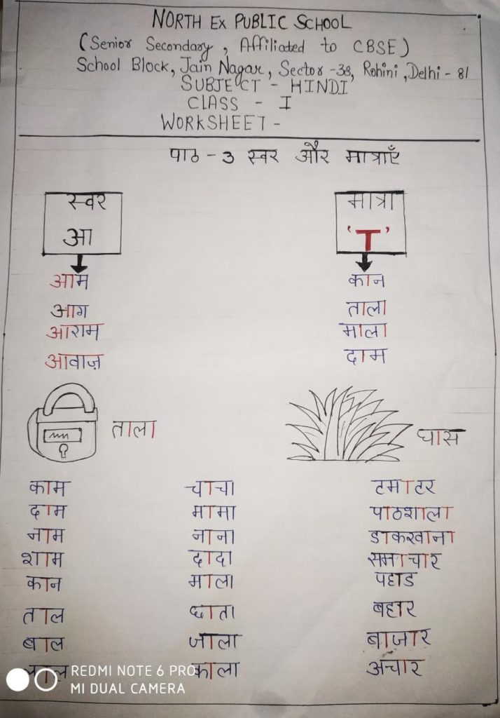Hindi Class 1 Online Classes Cbse Worksheets 2020 21 Ncert Books Solutions Cbse Online Guide Syllabus Sample Paper