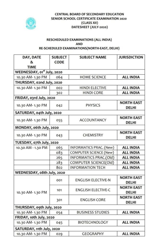 CBSE Date Sheet 2020 Class 12 Postponed Exam, After Lockdown Announced Today (Board Exams)