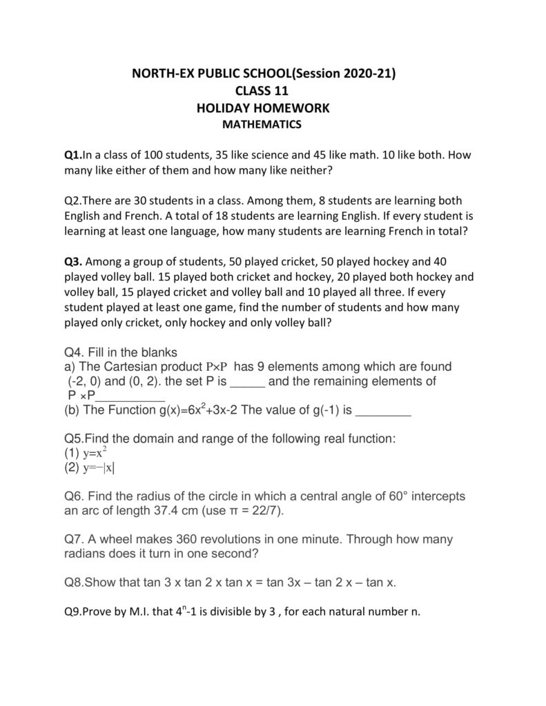 Summer Vacation Holiday Homework for Class 11