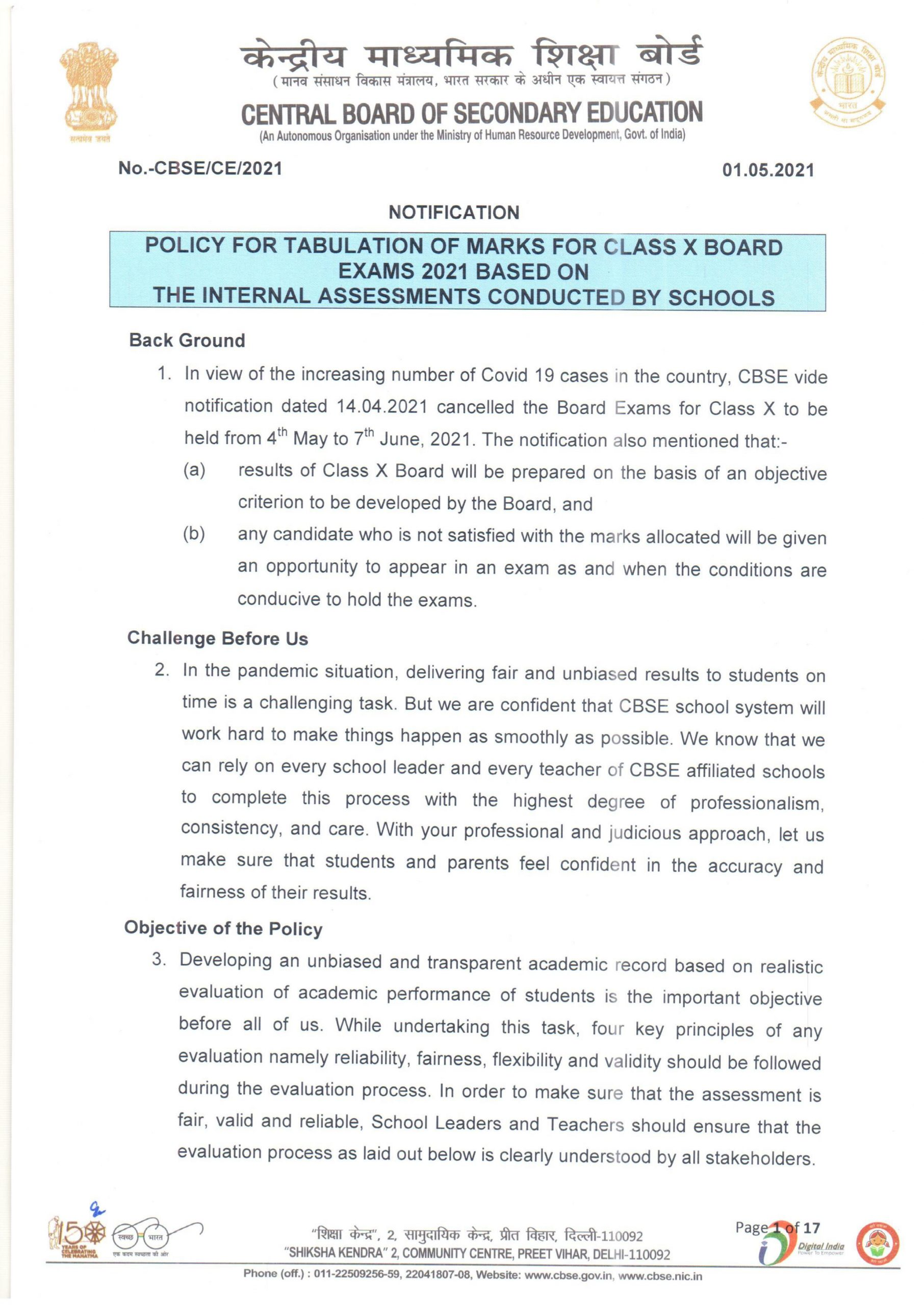Policy for Tabulation of Marks Class 10 Board Exams 2021 by CBSE